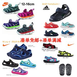 乐天精选:一波Nike 耐克毛毛虫、凉鞋等小集合