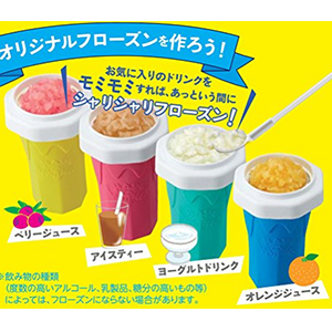 DOSHISHA创意自制冰激凌杯 DIY雪糕奶昔果汁杯DFZ-16YL