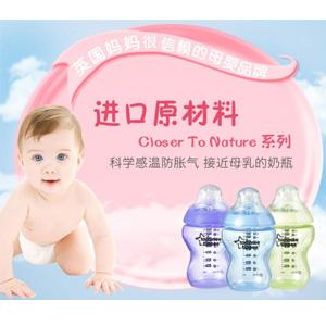 网易考拉母婴玩具喂养用品专场
