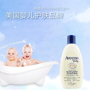 网易考拉母婴洗护专场
