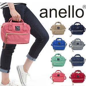 新低!Anello 时尚两用单肩包AT-C1223 三色可选