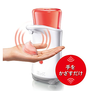 Muse缪斯 智能感应皂液机+250ml洗手液 两款可选