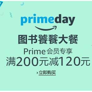 亚马逊中国图书专场 领取满200减80