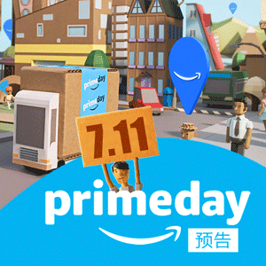 2017全球亚马逊Prime Day会员日预热