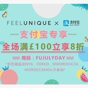 Feelunique中文网全场满£100额外8折促销