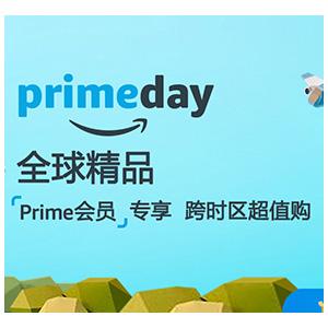 中亚Prime会员专享特价商品汇总