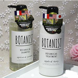 BOTANIST 植物系洗发水490ml 三款可选