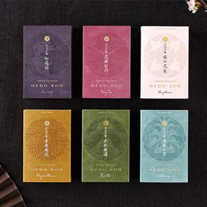 Nipponkodo 日本香堂 大江户香 湯屋の雫 60根礼盒装 送香立