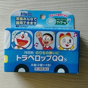 浅田饴ASADAAME 儿童晕车糖8粒 葡萄味/碳酸汽水味