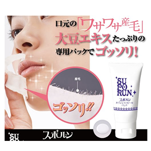 Suporun 唇部周围专用脱毛膏 30g