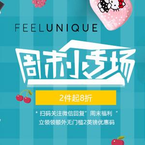 Feelunique中文网有周末2件8折促销