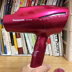 新低!Panasonic 松下 EH-NA98 电吹风 枚红色