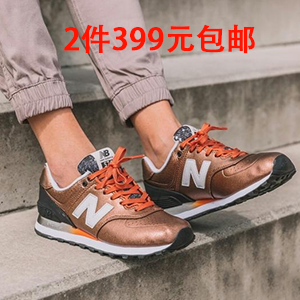 优购网现有New Balance 574、996、FRESH FOAM等男女休闲跑鞋