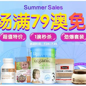 澳洲Pharmacy4Less中文网夏日促销 全场满79澳免邮