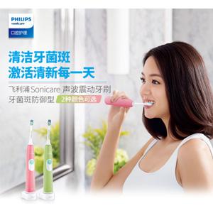 Philips飞利浦 HX6215/H6225 电动牙刷 2色可选