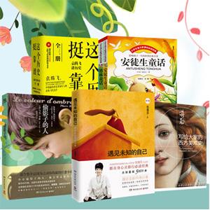 京东 图好价 好书凑单满199减100