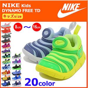 Nike耐克毛毛虫机能运动鞋小童鞋 多色可选