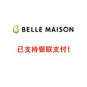 支持银联卡!Belle Maison 千趣会现已开通银联卡支付方式
