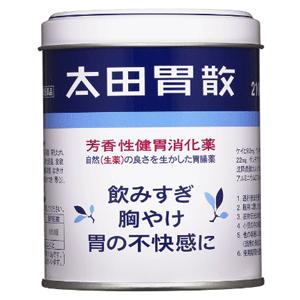补货!太田胃散 芳香性健胃消化药 210g