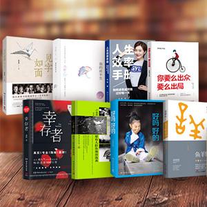 京东图书专场 满199减100