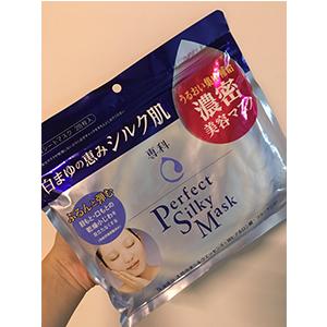 资生堂SENKA洗颜专科 集中补水保湿面膜 28枚