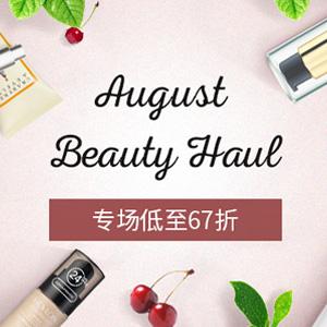 Feelunique中文网有精选美妆个护专场低至6.7折+立减£3
