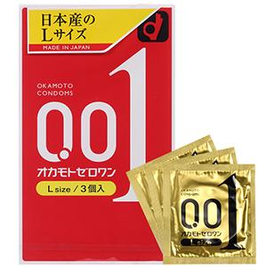 新版冈本001超薄避孕套 大号L码 3个装