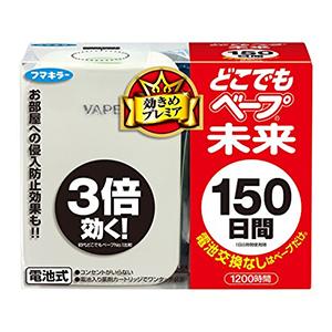 降价!日本VAPE未来 驱蚊器150日