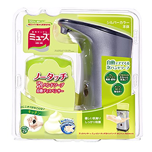 Muse缪斯 智能感应皂液机+250ml洗手液 绿茶香型