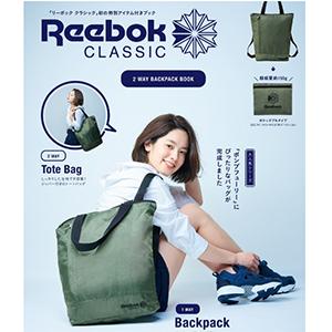 日本宝岛社杂志送 Reebok锐步 两用超大容量背包