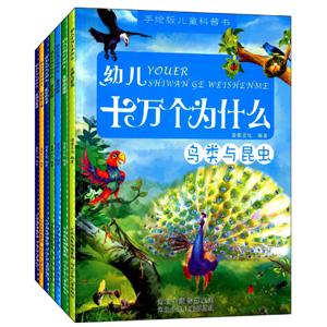 亚马逊中国 819店庆促销 3万畅销图书 满200减100