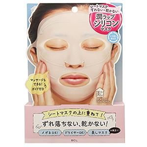 2017年7月新品 BCL 蒸汽面膜 瘦脸带