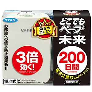 新低!VAPE未来 3倍效力电子驱蚊器200日