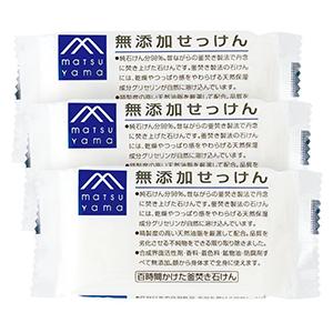 松山油脂 M-mark身体沐浴皂 洁面皂100g*3个装
