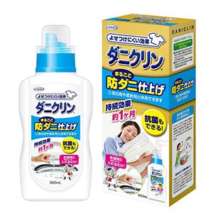 UYEKI 专业除螨洗衣液 500ml 杀菌除味