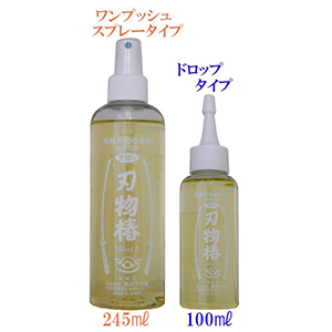 黑蔷薇本铺 SN-2 刃物用椿油 100ml