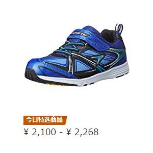 金盒特价!日本SYUNSOKU品牌儿童运动鞋专场