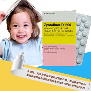 凑单品!Zymafluor D500 婴幼儿维生素D 30粒
