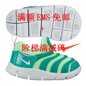 双重优惠:Nike耐克毛毛虫 大/小童款新款预售中!