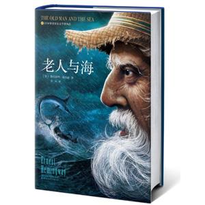 亚马逊中国开学季 图书促销
