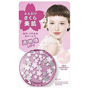艾杜莎Ettusais樱花限定款 定妆蜜粉饼5.5g