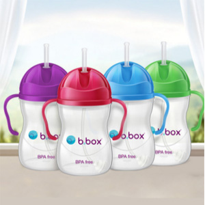 B.box 婴幼儿重力球吸管杯 防漏 240ml 3件装(葡萄紫+玫红+湖蓝)