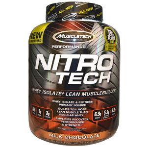 补货!Muscletech肌肉科技黄金乳清蛋白粉 法式香草奶油味 2.51kg