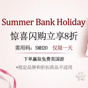 Feelunique中文网bank holiday有全场正价商品8折促销