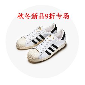 日本亚马逊现有 秋冬新款服饰鞋包等9折优惠专场