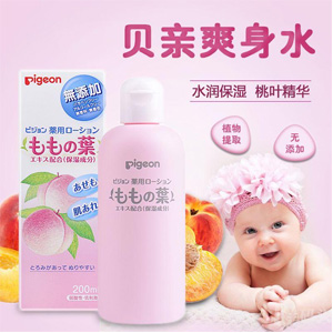 亚马逊中国 母婴洗护/喂养专场 两件额外8折