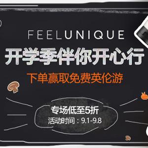 Feelunique中文网开学季有精选品牌低至5折+人气品牌买三免一