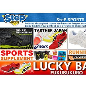 乐天国际现有 Step-Sports店铺狂欢
