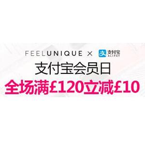 支付宝日!Feelunique中文网全场满£120立减£10促销