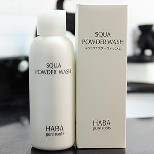 HABA鲨烷 美肌洁颜粉80g 深层清洁毛孔去黑头